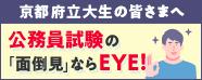 eyebn2021.png